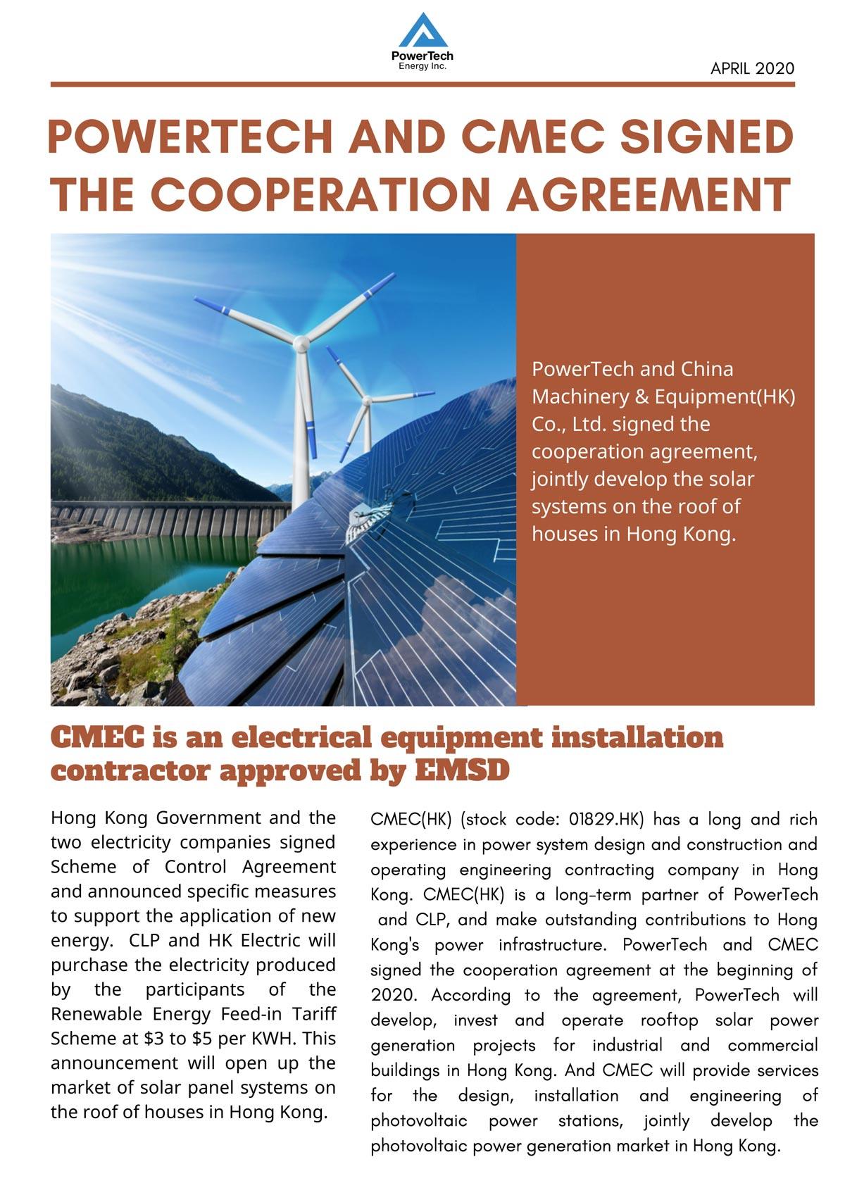 CMEC-Newsletter.jpg